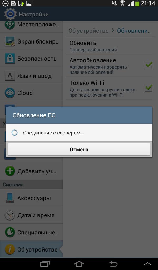 2.3.5 для прошивку 4.2.2 андроид до